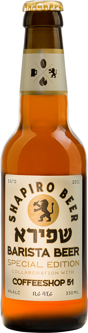 "<span class=""enTitle"">Barista Beer</span>"